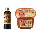 【ふるさと納税】秋田の味セット(比内地鶏つゆ・こまちみそ2個) 【だし醤油・しょうゆ・味噌・みそ】