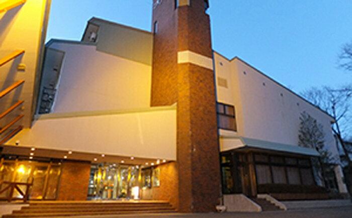 【ふるさと納税】田沢湖高原リゾートホテルニュースカイ 地場産満喫コース