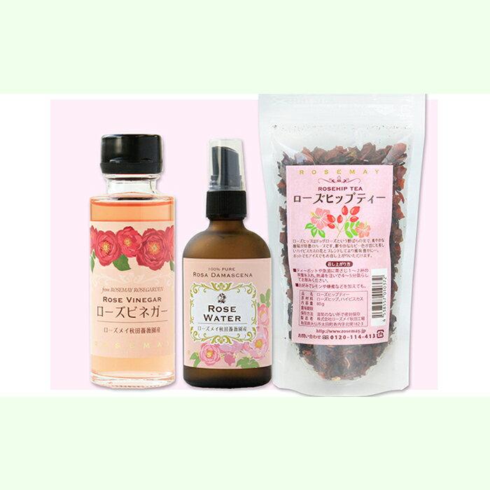 【ふるさと納税】ローズメイ薔薇セットの商品画像