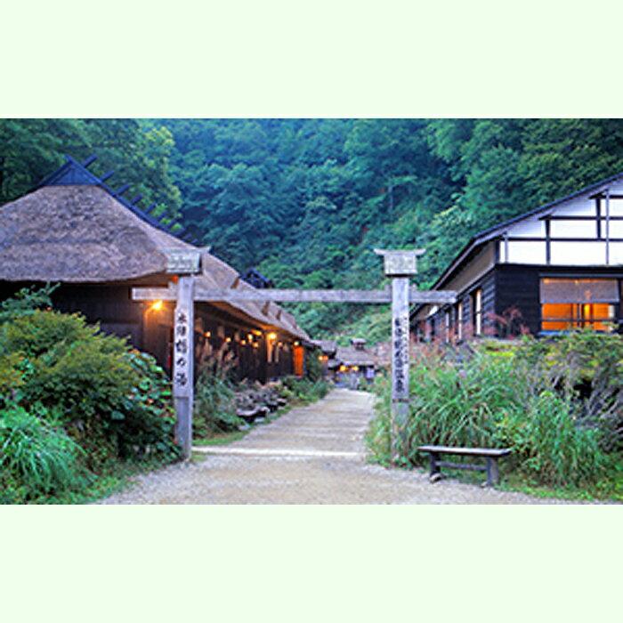 【ふるさと納税】鶴の湯温泉 ペア宿泊券