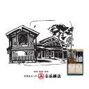 【ふるさと納税】安藤醸造 家伝味づくしセット 【お米・味噌・...