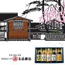 【ふるさと納税】安藤醸造の五彩セット 【調味料・味噌・みそ】