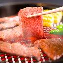 【ふるさと納税】【秋田牛 上】 仙北市夢牧場産 黒毛和牛 焼肉用 約350g