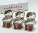 【ふるさと納税】きれいな水で育てた新鮮レタスセット400g(100g×4袋 野菜 小分け) 【野菜】