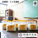 【ふるさと納税】【伝統製法認定】稲庭うどん 短寸(12cm)...