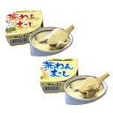 【ふるさと納税】比内地鶏・海鮮茶わんむし10缶セット 【加工...