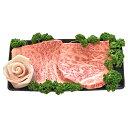 【ふるさと納税】最高グレードA-5のみ厳選秋田錦牛サーロインハーフステーキ2枚で約160g 【牛肉・お肉】