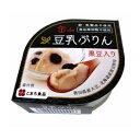 【ふるさと納税】無添加 豆乳ぷりん(黒豆入り) 8缶セット ...