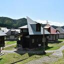 M1-47【ふるさと納税】六郷温泉あったか山コテージ宿泊券