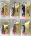 【ふるさと納税】B-6【犬用】秋田産ジャーキーお試し6種セット