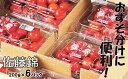【ふるさと納税】FY18-579【先行予約】 【おすそ分けに...