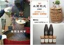 【ふるさと納税】FY19-113限定品 SANYO COFFEEセット