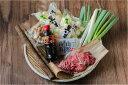 【ふるさと納税】FY18-401 山形名物 芋煮セット (4...