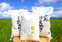 【ふるさと納税】H30年秋お届け_新米(特別栽培米)_福福セ...
