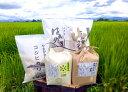 【ふるさと納税】H30年産_特別栽培米_わくわくセット(つや姫、ミルキークイーン、はえぬき、コシヒカリ、ササニシキ各2kg*5種類(計10kg)