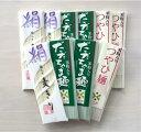 【ふるさと納税】A01-521 こだわり麺詰め合わせセット(10把入り)