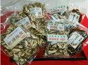 【ふるさと納税】A01-538 椎茸(佃煮・乾燥)セット