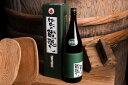 【ふるさと納税】純米吟醸 杜氏の蔵隠し 1,800ml