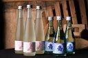 【ふるさと納税】寒河江の地酒! 吟醸生酒としゅわ和( スパー...