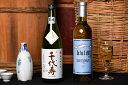 【ふるさと納税】特別純米酒...