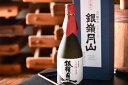 ショッピング日本酒 飲み比べセット 【ふるさと納税】銀嶺月山 大吟醸 雫酒 720ml