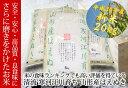 【ふるさと納税】平成30年産新米20kg「清流寒河江川育ち ...