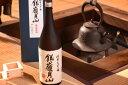 【ふるさと納税】銀嶺月山 純米大吟醸 限定醸造 1,800m...