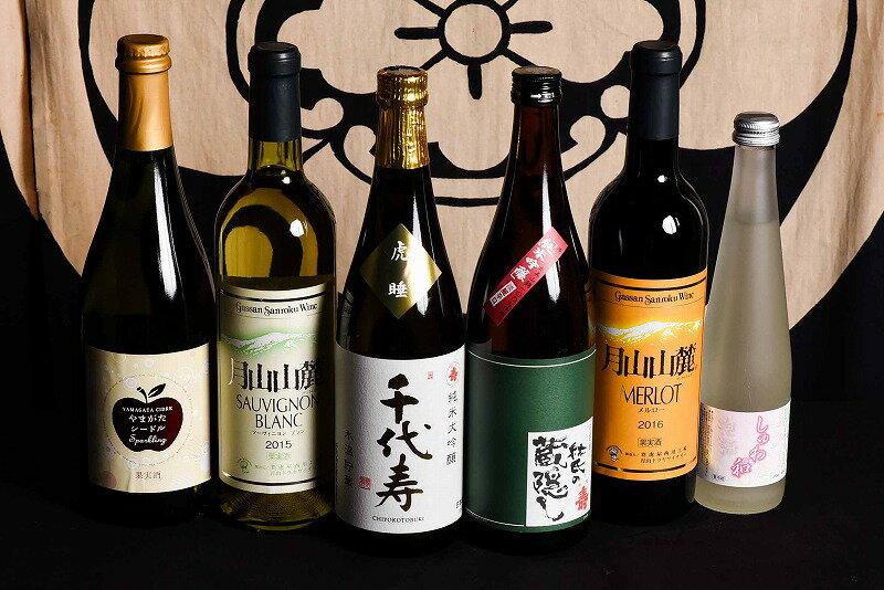 【ふるさと納税】山形の地酒と地ワイン 千代寿 玉手箱