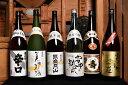 【ふるさと納税】たっぷり大満足!3蔵元日本酒