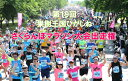 【ふるさと納税】SM-1253 2020年6月7日開催 第1...