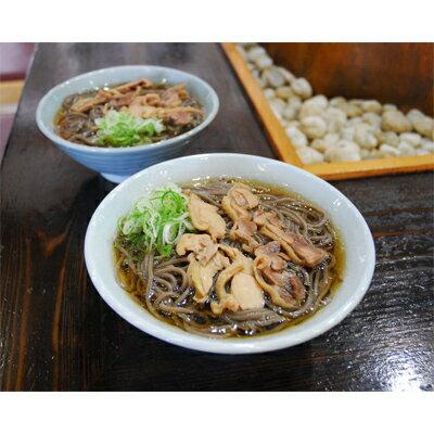 【ふるさと納税】かほく冷たい肉そば(冷凍麺5人分)