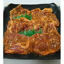 【ふるさと納税】山形県産庄内豚肩ロース味噌漬け約1.65kg