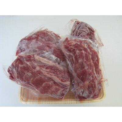 【ふるさと納税】ラム肩ロースブロック約1.2kg(ジンギスカン用牛脂付き)