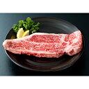【ふるさと納税】日高見牛ロースステーキ約800g
