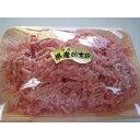 【ふるさと納税】山形県産豚ひき肉約2,200g