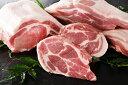 【ふるさと納税】山形県産豚肉3種盛り約2,500gセット
