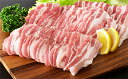 【ふるさと納税】やまがたの豚バラスライス約2.2kg...