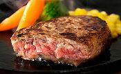 【ふるさと納税】国産牛肉100%ハンバーグ約1.0kg