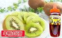 【ふるさと納税】山形県産キウイフルーツ約2.5kgハチミツ300g 【果物詰合せ・フルーツ・くだもの...