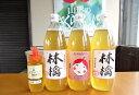 【ふるさと納税】ふじリンゴジュース1L×3本ハチミツ30