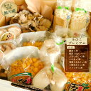 ショッピング鮭 【ふるさと納税】きのこ王国 鮭川村産 きのこプレミアム(L)