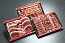 【ふるさと納税】三元豚ボリューム満点セット