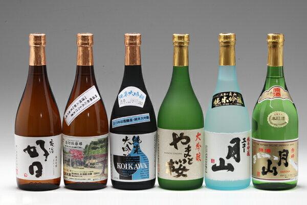 ふるさと納税日本酒6本セット