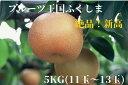 【ふるさと納税】No.0923【先行予約】 梨 なし 新高 5kg (11玉~13玉)