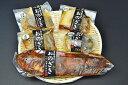 【ふるさと納税】高級煮魚詰合せ(金目鯛の漁師煮詰合せ)