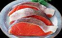 【ふるさと納税】鮭切身(9切)