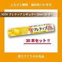 【ふるさと納税】NEWクレラップ レギュラー50m(30本)...
