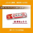 【ふるさと納税】NEWクレラップ ミニ50m(30本)...
