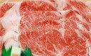【ふるさと納税】川合精肉店黒毛和牛(福島牛)リブローススライス600g TC0-6