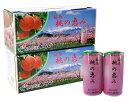 【ふるさと納税】No.006 「福島桃の恵み」20本 果汁1...